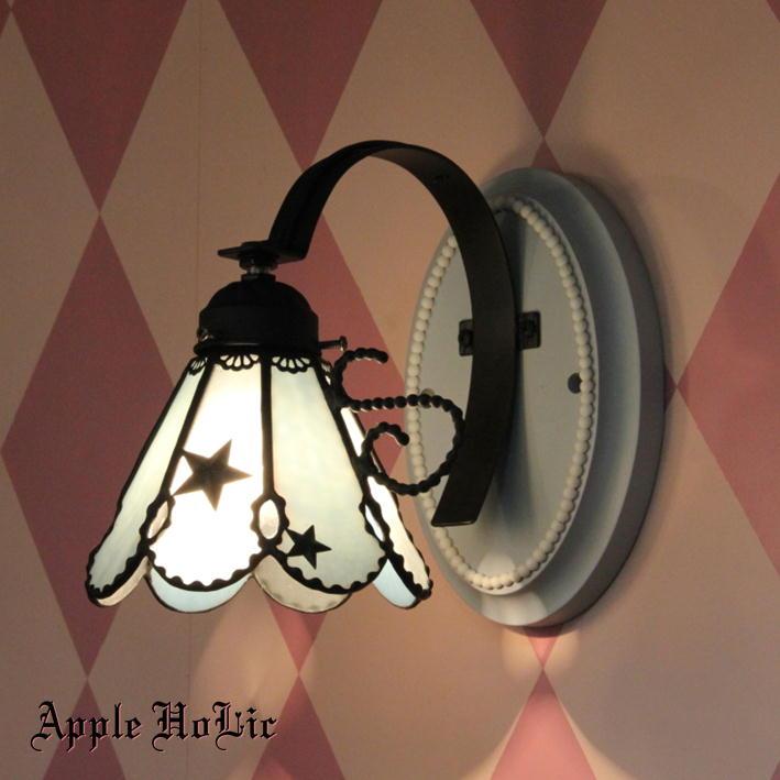 ブラケットライト 【Kiki ・キキ】 LED対応 ティーカップ 星 壁掛け照明 ステンドグラス ランプ