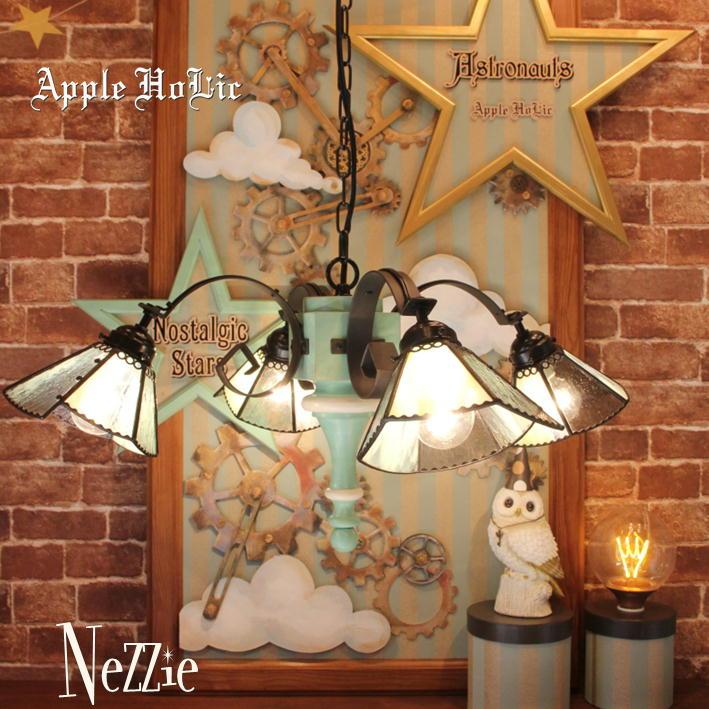 シャンデリア 【Nezzie・ネジー】 LED対応 4灯 ペンダントライト アストロノーツ ステンドグラス ランプ