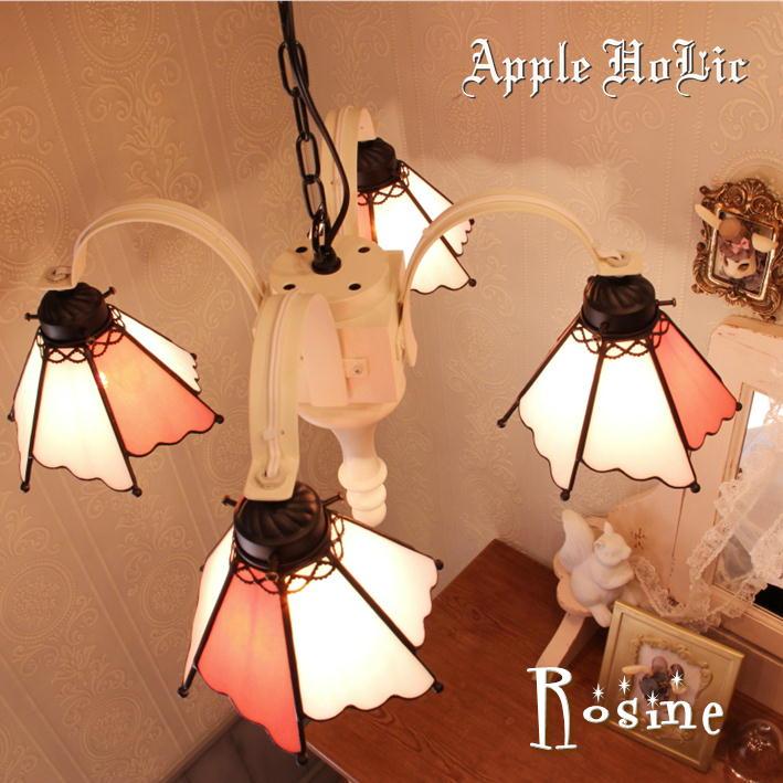 シャンデリア 【Rosine・ロジーヌ】 LED対応 プリンセス 4灯 ステンドグラス ランプ