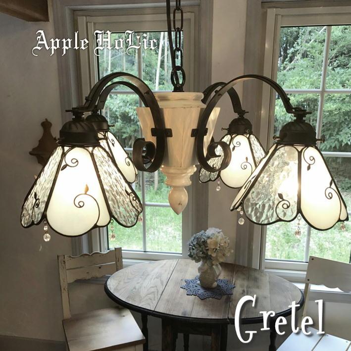 シャンデリア 【Gretel・グレーテル】 LED対応 4灯 ペンダントライト クラシック ステンドグラス ランプ