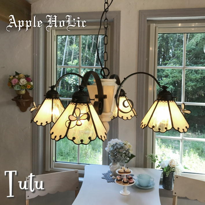 シャンデリア 【Tutu・チュチュ】 LED対応 フラワー 4灯 ステンドグラス ランプ