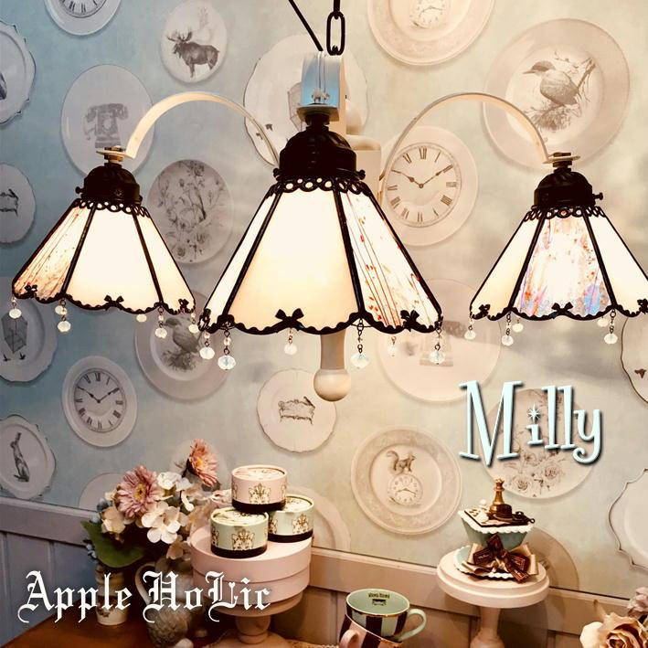 シャンデリア 【Milly・ミリィ】 LED対応 4灯 ペンダントライト クラシック ステンドグラス ランプ シャンデリア
