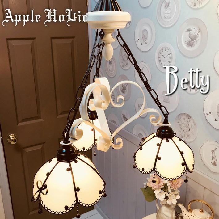 シャンデリア【Betty・ベティー】LED対応 ドット 3灯 ステンドグラス ランプ
