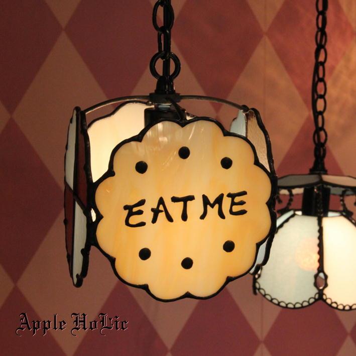 ペンダントライト ステンドグラス ガラス 【EAT ME Sweet Icing・イートミー・スウィートアイシング】 LED対応 スイーツ ペンダントライト ステンドグラス ガラス ランプ