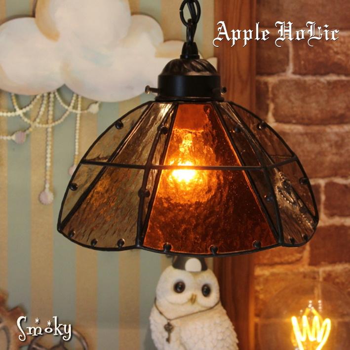ペンダントライト 【Smoky・スモーキー】 LED対応 アストロノーツ ステンドグラス ランプ