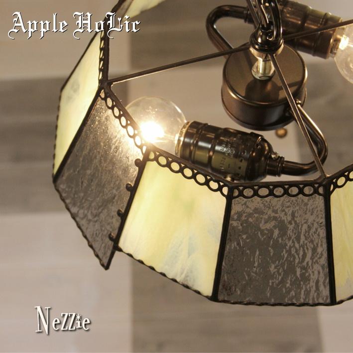 ペンダントライト 【Nezzie・ネジー】 LED対応 アストロノーツ ステンドグラス ランプ