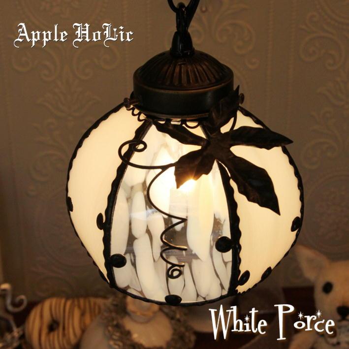 ペンダントライト 【白い Porce・ホワイト ポルチェ】 LED対応 パンプキン ステンドグラス ランプ