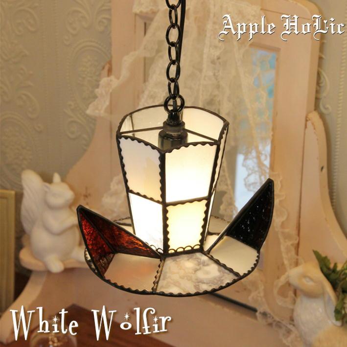 ペンダントライト 【White Wolfir・ホワイト ウルフィー】 LED対応 ハロウィン ステンドグラス ランプ