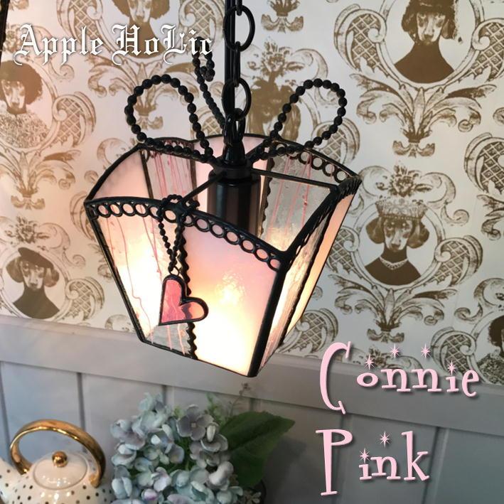 ペンダントライト ステンドグラス【Connie Pink・コニーピンク】 LED対応 プレゼント ペンダントライト ステンドグラス ランプ