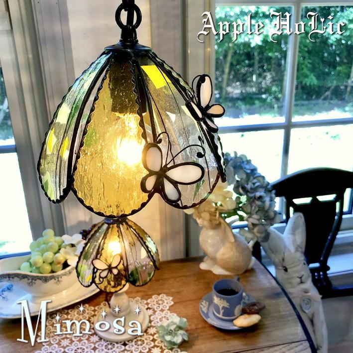 ペンダントライト 【Mimosa・ミモザ】 LED対応 ロマンチック ステンドグラス ランプ