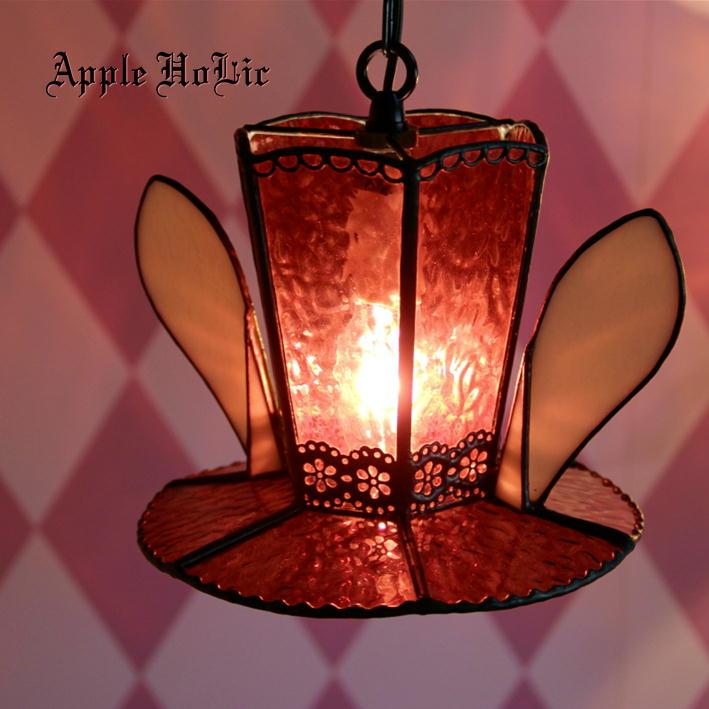 ペンダントライト 【Lavinia・ラヴィニア】 LED対応 うさぎ ハット 天井照明 ステンドグラス ランプ