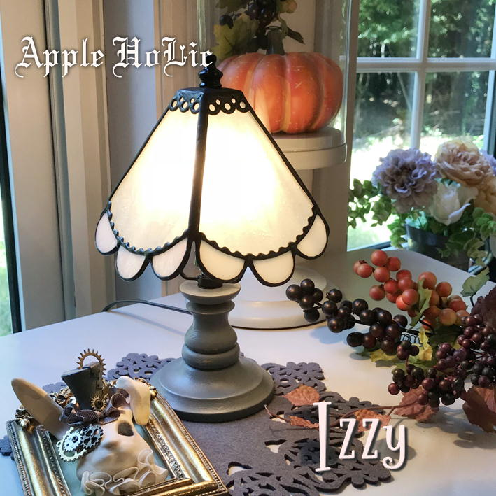 テーブルランプ 【Izzy・イジー】 LED対応 ロマンチック 置き型照明 ステンドグラス ランプ
