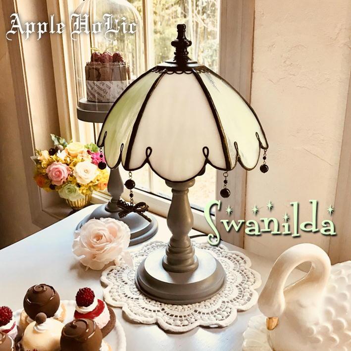 テーブルランプ 【Swanilda・スワニルダ】 LED対応 フェアリーテイル 置き型照明 ステンドグラス ランプ