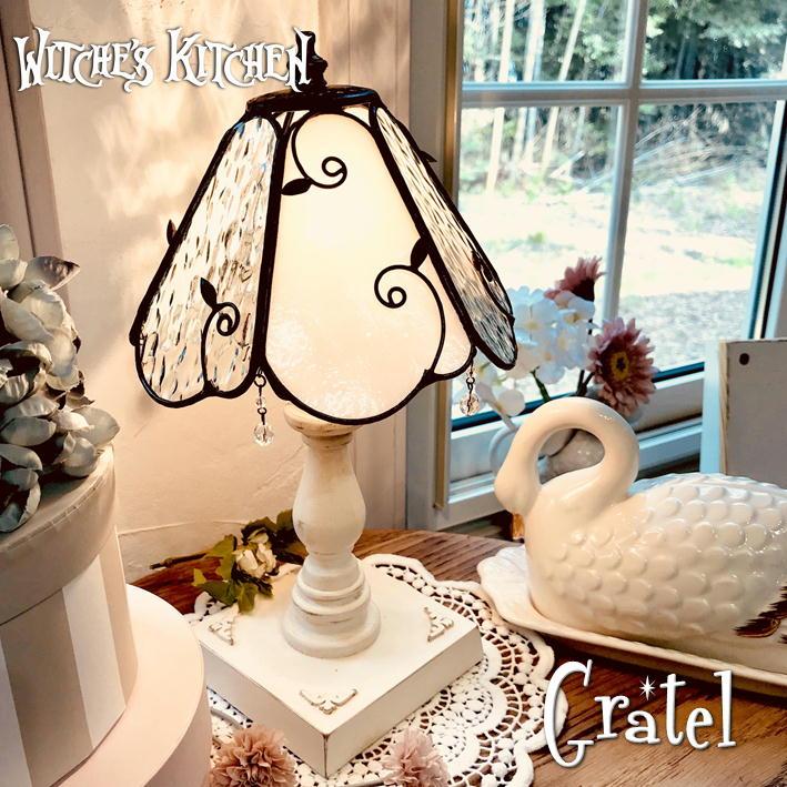 テーブルランプ 【Gretel・グレーテル】 LED対応 フェアリーテイル 置き型照明 ステンドグラス ランプ