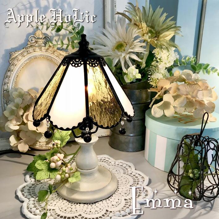 テーブルランプ 【Emma・エマ】 LED対応 リボン 置き型照明 ステンドグラス ランプ