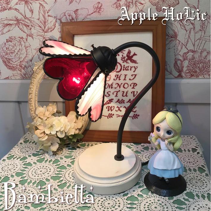 テーブルランプ 【Bambietta・バンビエッタ】 LED対応 ハート 置き型照明 ステンドグラス ランプ
