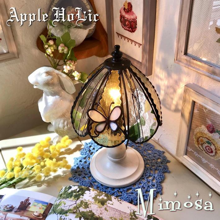 テーブルランプ【Mimosa・ミモザ】LED対応 ロマンチック 置き型照明 ステンドグラス 2月の花 ミモザ アカシア ランプ