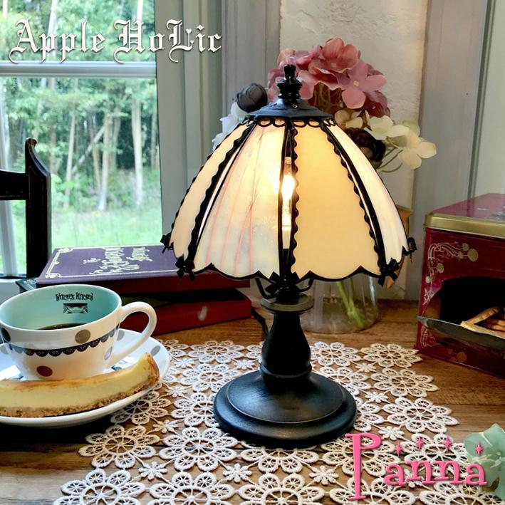 テーブルランプ【Panna・パンナ】LED対応 リボン 置き型照明 ステンドグラス ランプ