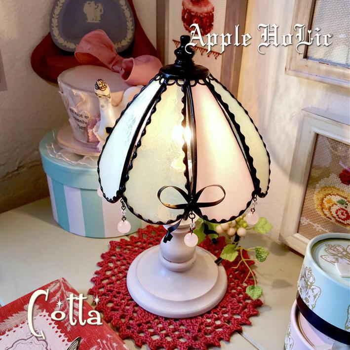 テーブルランプ【Cotta・コッタ】LED対応 ロマンチック 置き型照明 ステンドグラス ランプ