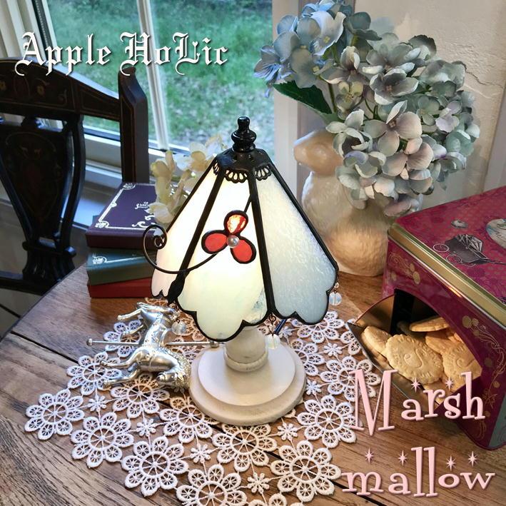 テーブルランプ【Marsh mallow 青・マシュマロウ ブルー】LED対応 ロマンチック 置き型照明 ステンドグラス ランプ