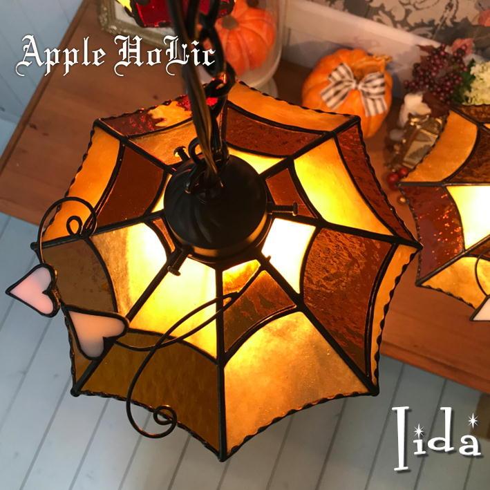 ペンダントライト 【Iida Halloween・イーダ ハロウィン】 LED対応 ティーパーティー ステンドグラス ランプ