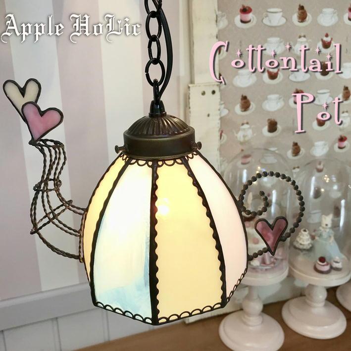 ペンダントライト ペンダントランプ 【Cottontail Pot・カトンテールPot】 LED対応 ティーパーティー ステンドグラス ランプ ペンダントライト ペンダントランプ