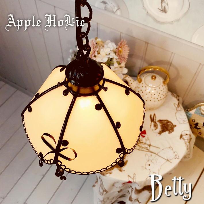 ペンダントライト 【Betty・ベティー】 LED対応 ドット ステンドグラス ランプ