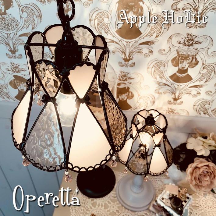ペンダントライト 【Operetta・オペレッタ】 LED対応 リボン ステンドグラス ランプ