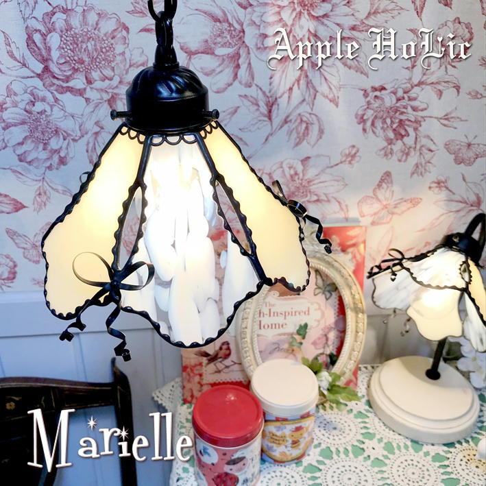 ペンダントライト 【Marielle・マリエル】 LED対応 ロマンチック リボン ステンドグラス ランプ