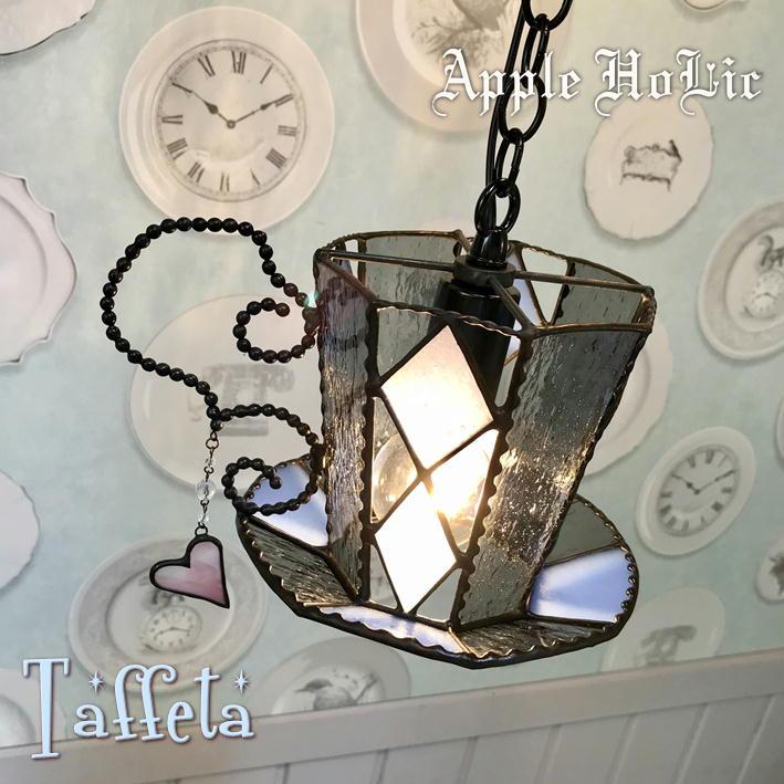 ペンダントライト【Taffeta・タフタ】LED対応 ハート ステンドグラス ランプ