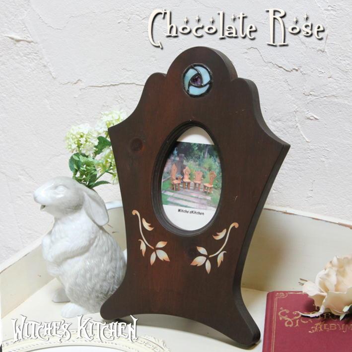フォトスタンド 【Chocolate Rose・チョコレートローズ】