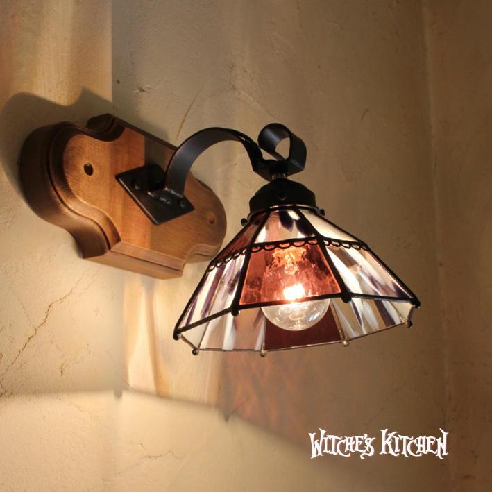ブラケット 照明 ブラケットライト【Amaretto・アマレット】LED対応 パープル 壁掛け照明 ステンドグラス ランプ