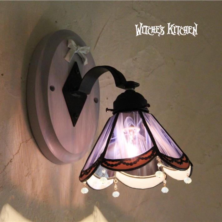 ブラケットライト【Velvet・ヴェルヴェット】LED対応 パープル 壁掛け照明 ステンドグラス ランプ