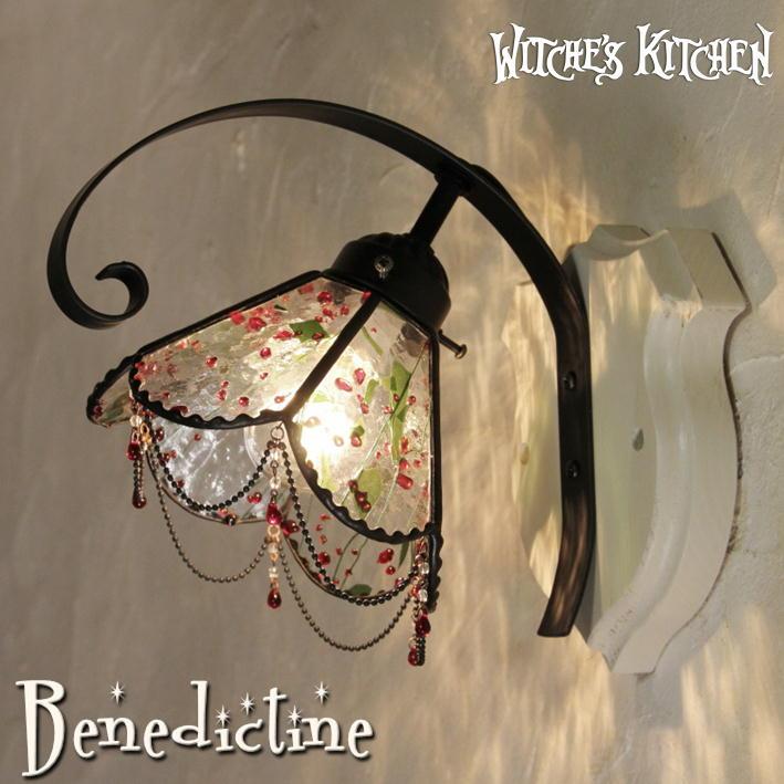 ブラケットライト【Benedictine・ベネディクティン】LED対応 ロマンチック 壁掛け照明 ステンドグラス ランプ