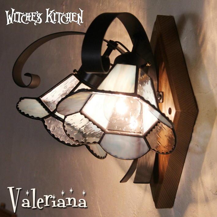 ブラケットライト【Valeriana・ヴァレリアンW】LED対応 ブルー 壁掛け照明 2灯 ステンドグラス ランプ