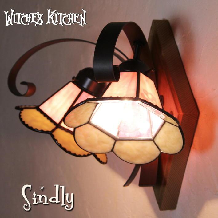 ブラケットライト【Sindly・シンドリーW】LED対応 フラワー 壁掛け照明 2灯 ステンドグラス ランプ