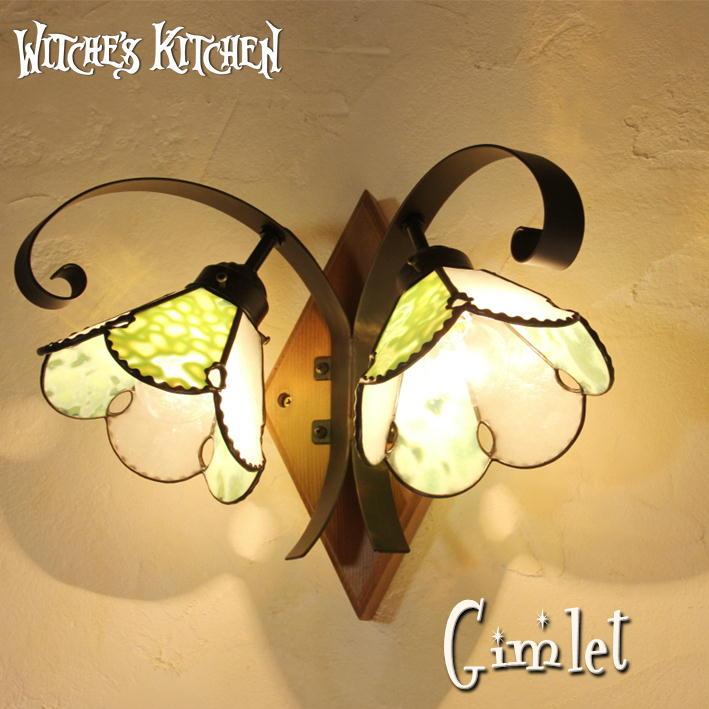 ブラケットライト【Gimlet・ギムレットW】LED対応 グリーン 壁掛け照明 2灯 ステンドグラス ランプ
