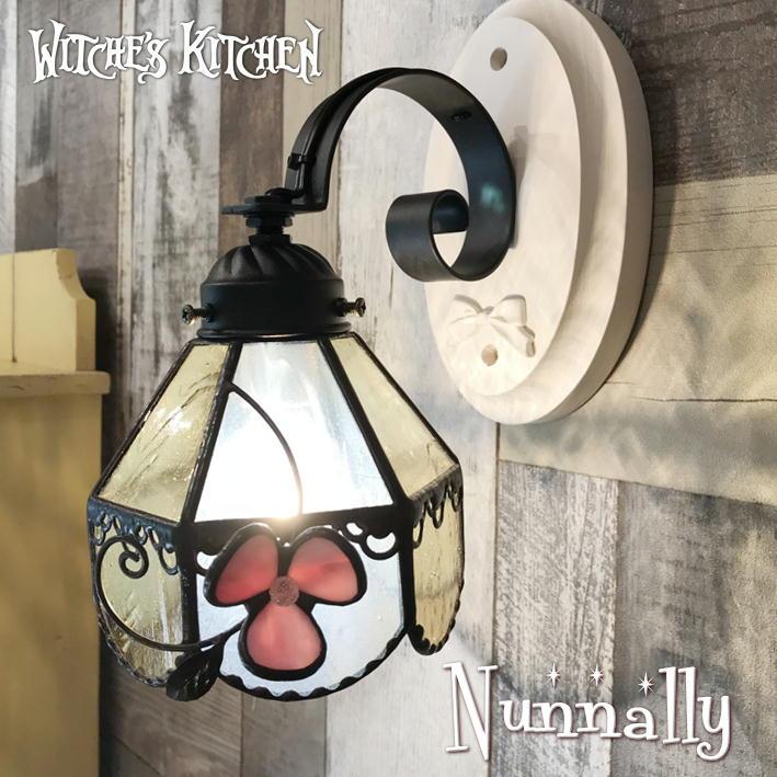 ブラケットライト アンティーク 【Nunnally・ナナリー】 フラワー LED対応 壁掛け照明 ステンドグラス ランプ