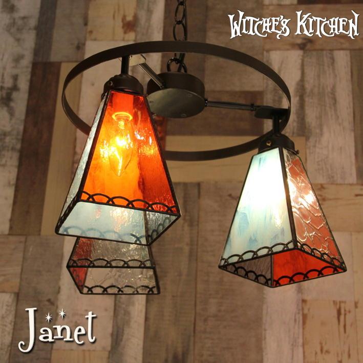 シャンデリア 【Janet・ジャネット】 LED対応 ブルックリン スタイル カフェ ステンドグラス ランプ