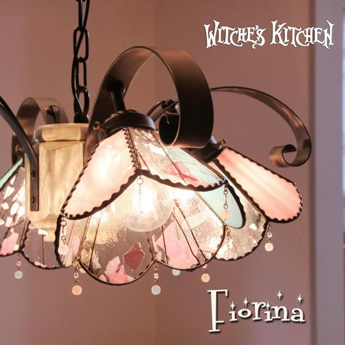 シャンデリア LED【Fiorina・フィオリーナ】LED対応 エレガント 4灯 ステンドグラス おしゃれ かわいい ペンダントライト シャンデリア