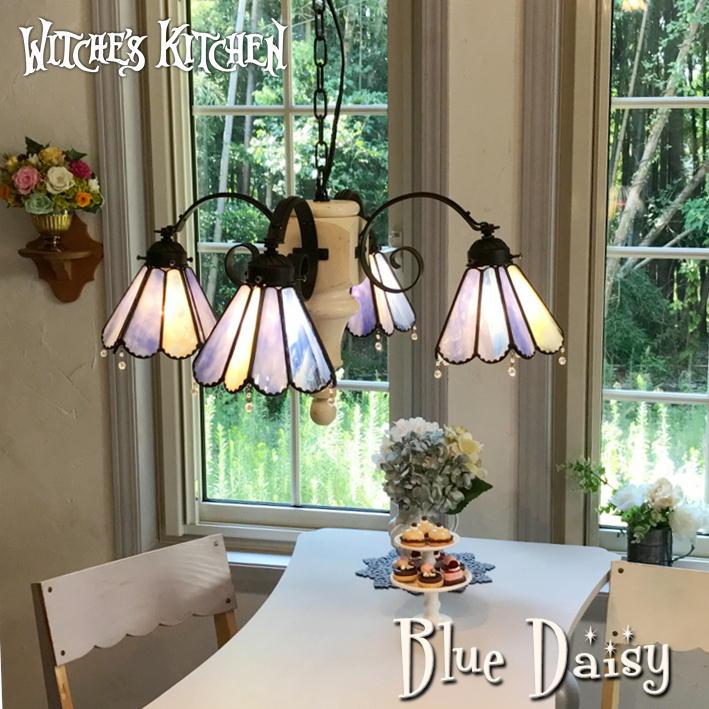 シャンデリア 【Blue Daisy・ブルーデージー】 LED対応 フラワー 蝶 4灯 ペンダントライト ステンドグラス ランプ