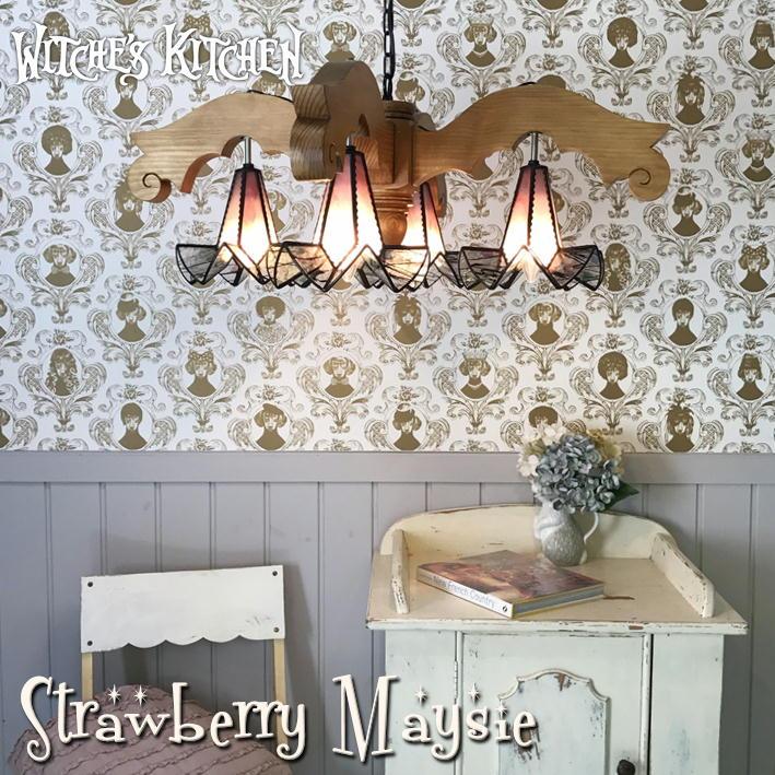 シャンデリア 【Strawberry Maysie・ストロベリーメイジー】 LED対応 スイーツ 4灯 ステンドグラス ランプ