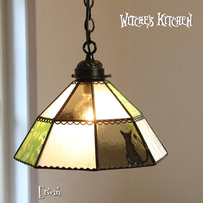 ペンダントライト【Erwin・路地裏のエルヴィン】LED対応 ネコ 猫 雑貨 ステンドグラス ランプ