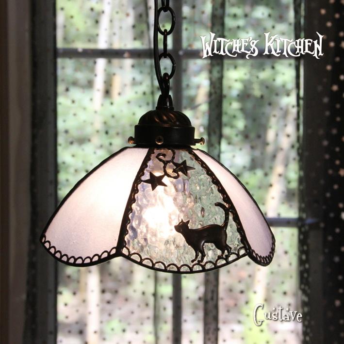 ペンダントライト 【Gustave・路地裏のギュスターブ】 LED対応 ネコ ステンドグラス ランプ 猫 雑貨