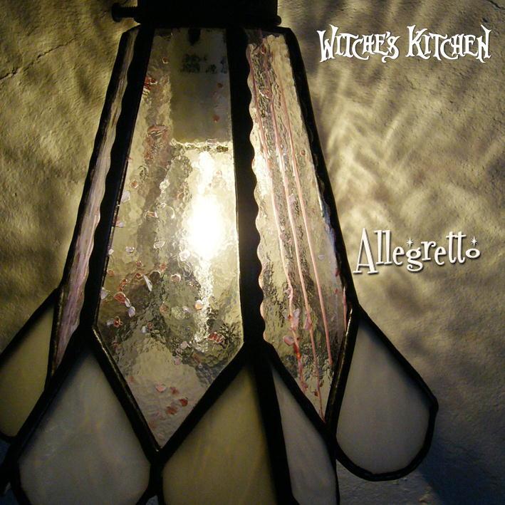 ペンダントライト 【Allegretto・アレグレット】 LED対応 ハート ステンドグラス ランプ
