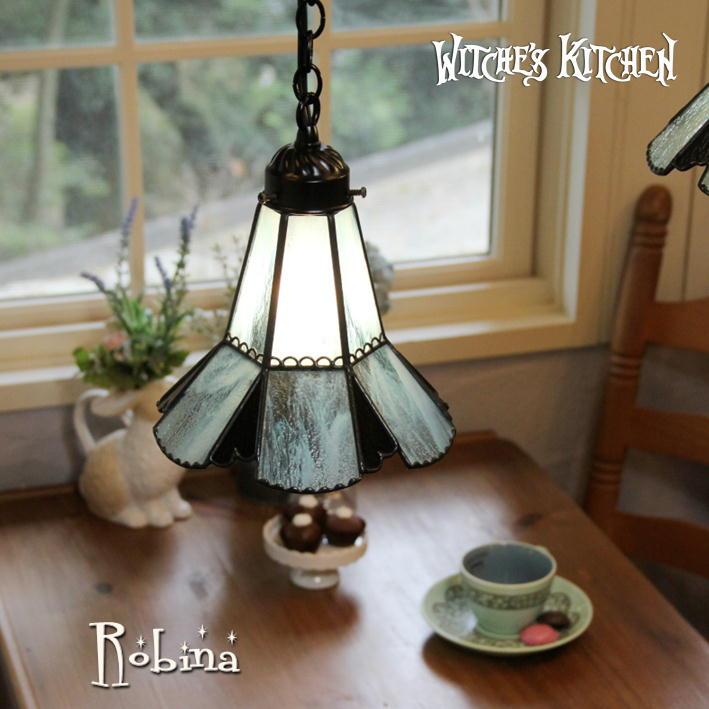 ペンダントライト 【Robina・ロビーナ】 LED対応 ブルー ステンドグラス ランプ