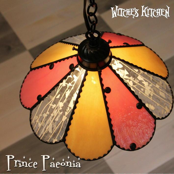 ペンダントライト 【Prince Paeonia・プリンスピオニー】 LED対応 フラワー ステンドグラス ランプ