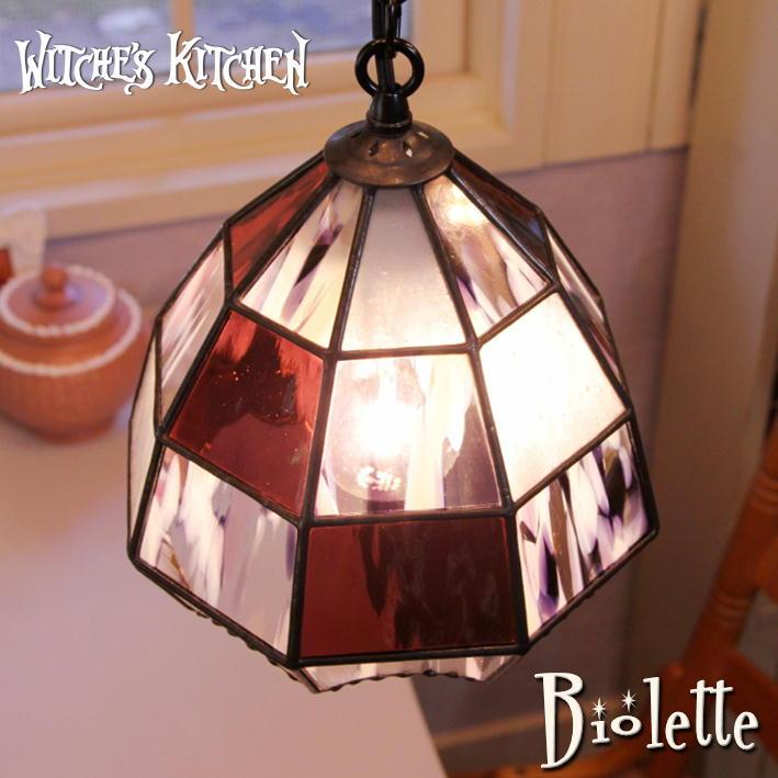 ペンダントライト 【Biolet・ビオレット】 LED対応 パープル ステンドグラス ランプ