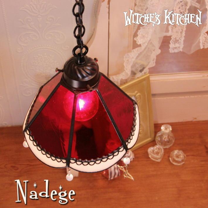 ペンダントライト 【Nadege・ナデージュ】 LED対応 蝶 クラシック ステンドグラス ランプ