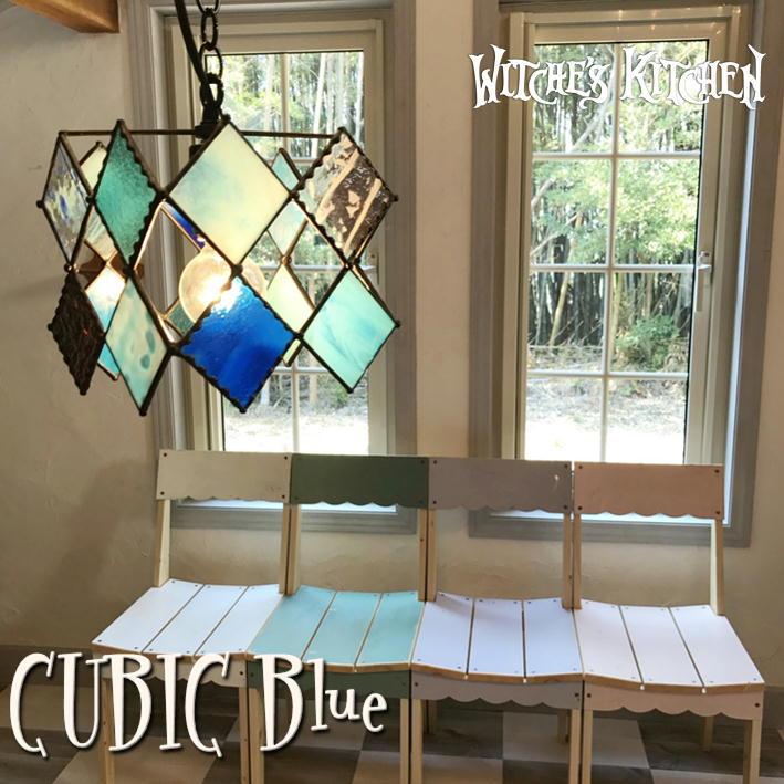 ペンダントライト 【CUBIC Blue キュービック・ブルー】 LED対応 ブルー ペンダントランプ ステンドグラス ランプ